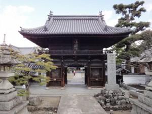 霊場第48番 西林寺